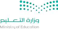 مدرسة الأولى الثانوية لتحفيظ القرآن الكريم بالجبيل للبنات