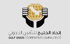 رقم اتحاد الخليج للتأمين