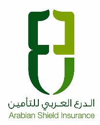 رقم الدرع العربي للتأمين