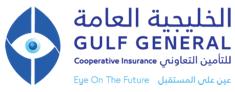رقم الخليجية العامة للتأمين